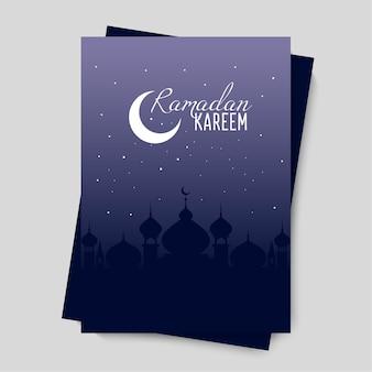 Ramadan kareem of ramadan mubarak sjabloonontwerp. Gratis Vector