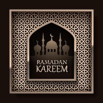 Ramadan kareem-omslag, ramadan mubarak-achtergrond, sjabloonontwerpelement, vectorillustratie