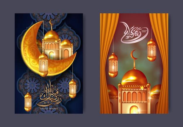 Ramadan kareem-ontwerp.