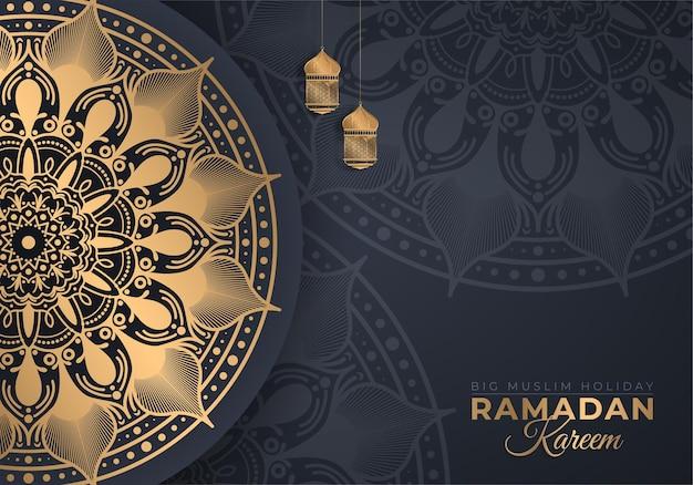 Ramadan kareem. ornament mooi geometrisch cirkelelement