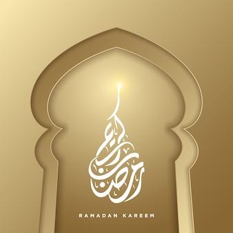 Ramadan kareem papier kunst islamitische achtergrond