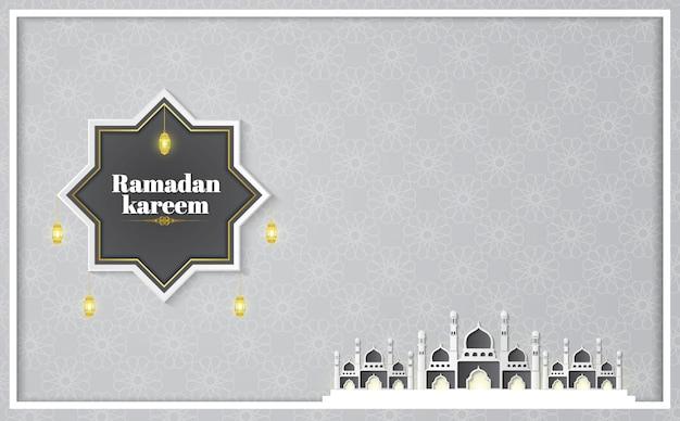 Ramadan kareem-papier