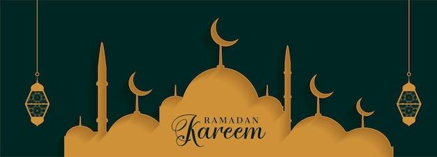 Ramadan kareem platte ontwerp van de banner van de stijl van papier