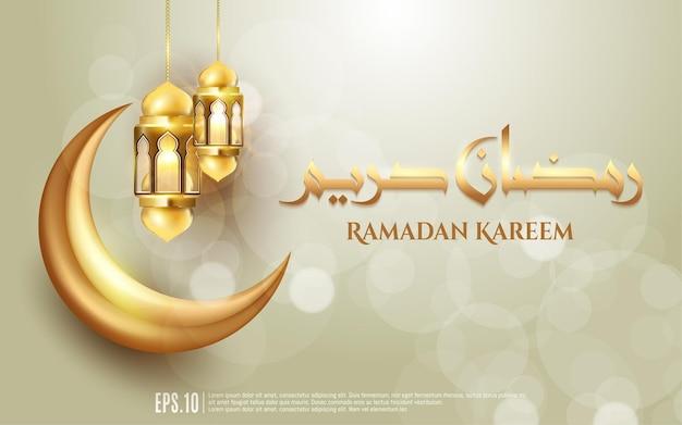 Ramadan kareem realistisch met gouden lantaarns en glinsterende wassende maan.