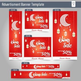 Ramadan kareem reclame 6 verschillende sjabloon voor verkoopbanners
