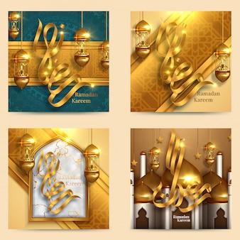 Ramadan kareem set kaarten