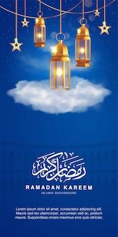 Ramadan kareem-sjabloon voor spandoek 3d realistische arabische lantaarn boven de wolk