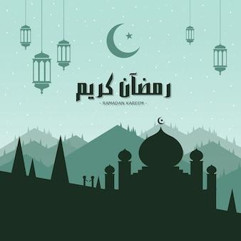 Ramadan kareem square-kaart