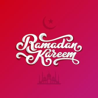 Ramadan kareem tekst vector belettering wenskaartsjabloon.
