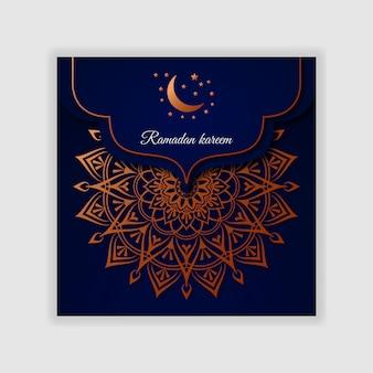 Ramadan kareem uitnodiging cover of banner ontwerpsjabloon
