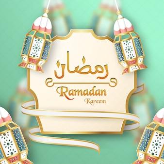 Ramadan kareem uitnodiging.