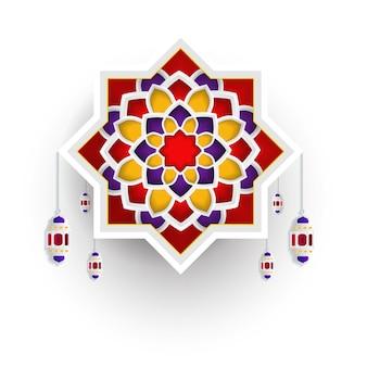Ramadan kareem van uitnodigingskaart