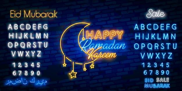 Ramadan kareem verkoop neonontwerp. ramadan holiday kortingen vector illustratie ontwerpsjabloon in moderne trendstijl, neonstijl
