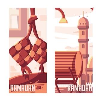 Ramadan kareem vlakke afbeelding