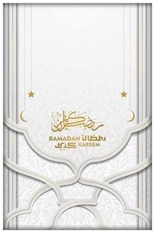 Ramadan kareem wenskaart islamitische marokko patroon ontwerp met prachtige arabische kalligrafie