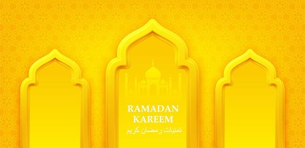 Ramadan kareem-wenskaart met 3d-realistische symbolen van arabische islamitische feestdagen.