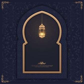 Ramadan kareem wenskaart met lantaarn