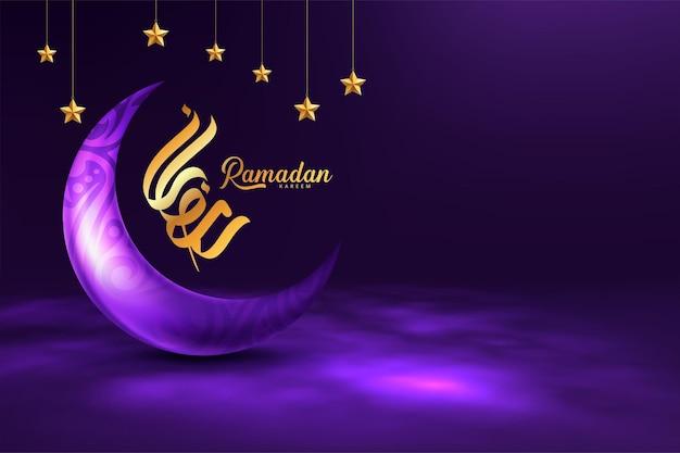 Ramadan kareem-wenskaart met maan en belettering