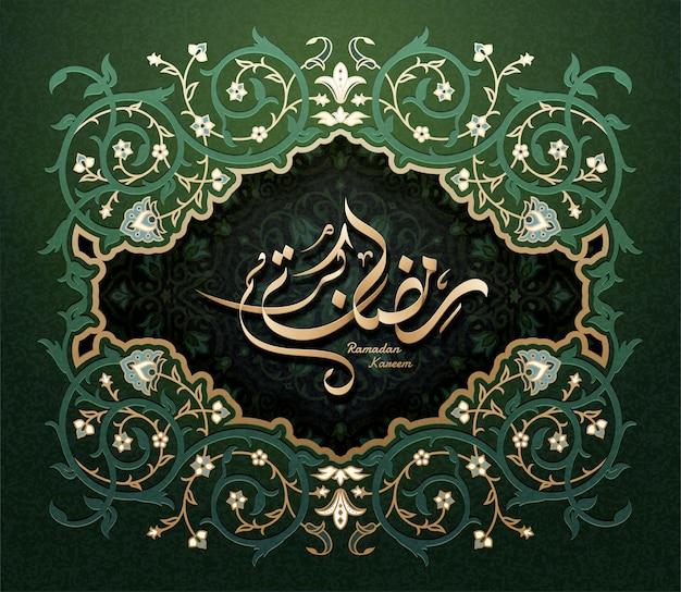 Ramadan kareem-wenskaart met prachtige groene arabesque frame