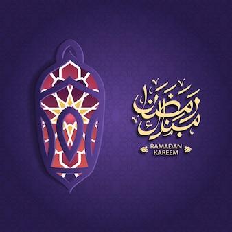 Ramadan kareem-wenskaart met realistische stijl.