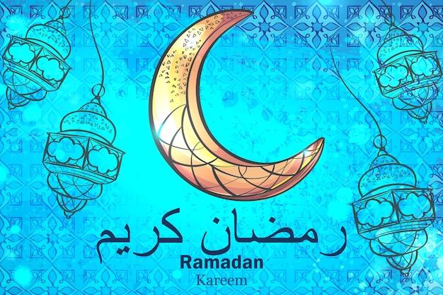 Ramadan kareem-wenskaart met wassende maan en hangende lampen