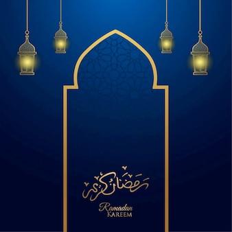 Ramadan kareem-wenskaartontwerp met lantaarn
