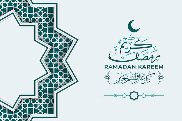 Ramadan kareem wenskaartsjabloon met kalligrafie en ornament. premium vector
