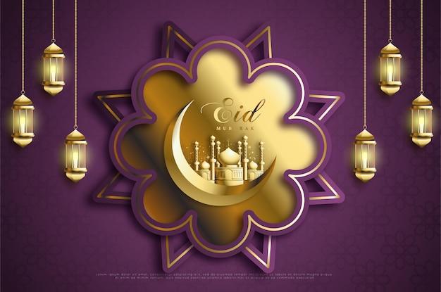 Ramadan met bloemen in het midden.