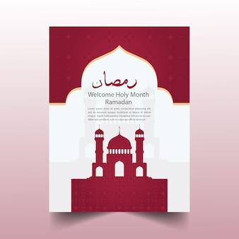 Ramadan moskee silhouet in vlakke stijl