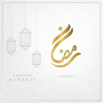 Ramadan mubarak achtergrond met arabische lantaarns