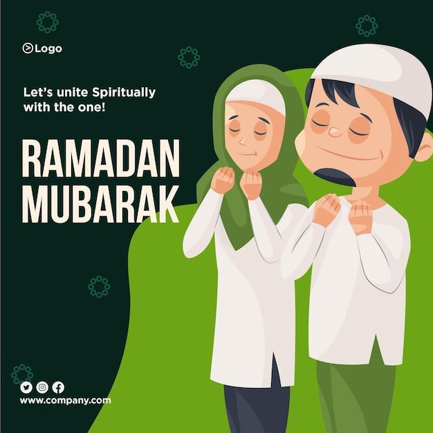 Ramadan mubarak festival banner ontwerpsjabloon