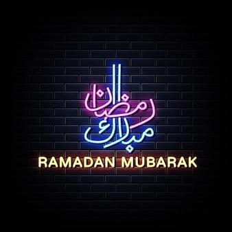 Ramadan mubarak neonreclames Premium Vector