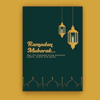 Ramadan mubarak sjabloonontwerp met aangestoken kaars binnen gouden lantaarns op groene achtergrond.