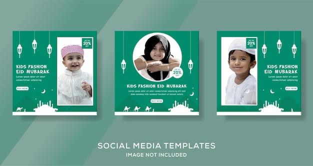 Ramadan mubarak voor meisje mode hijab banner sjabloon post