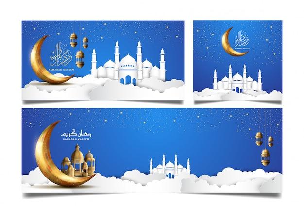Ramadan ontwerp set met maan, moskee, wolk en lantaarn op blauwe achtergrond voor heilige ramadan viering evenement