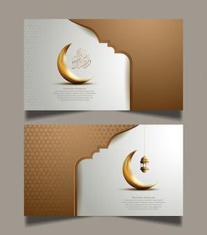 Ramadan-ontwerpset voor het vieren van heilige ramadan-viering