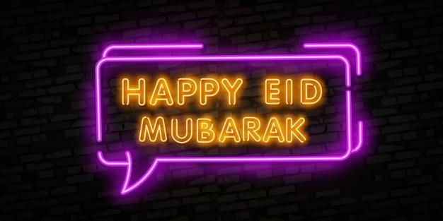 Ramadan sale neonbord