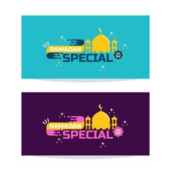 Ramadan sale, webkopbal of bannerontwerp