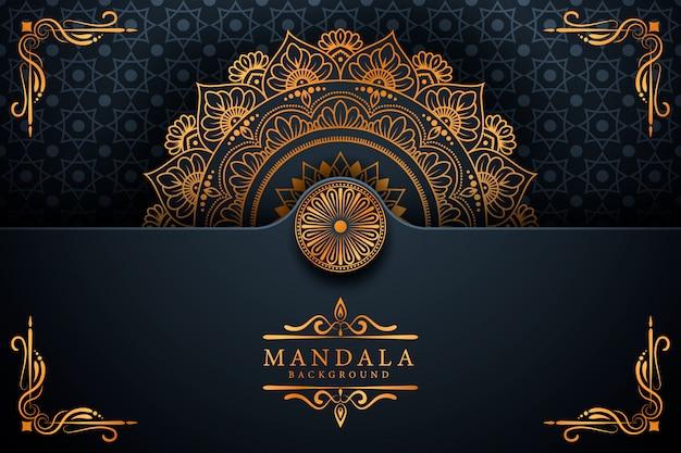 Ramadan style luxury elegante mandala achtergrond