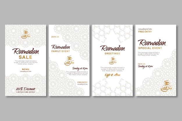 Ramadan verkoop instagram-verhalen