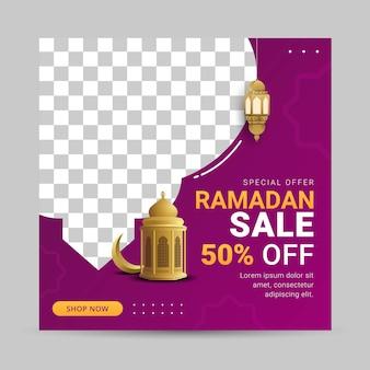 Ramadan verkoop korting banner sjabloon promotie