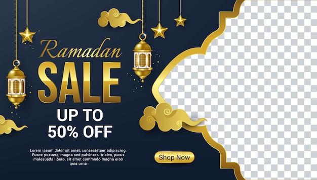 Ramadan verkoop sjabloon voor spandoek