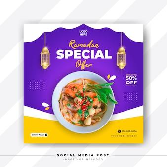 Ramadan verkoop social media post-sjabloon voor spandoek sale