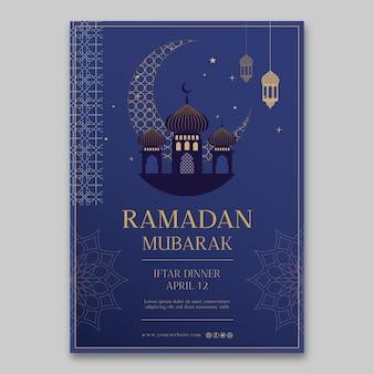 Ramadan verticale poster sjabloon
