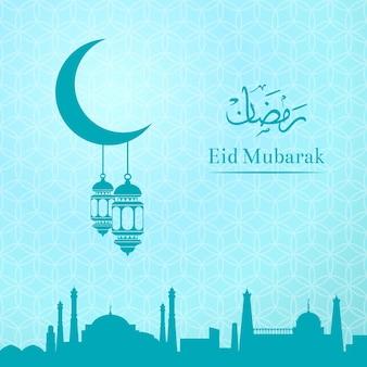 Ramadanillustratie met lantaarns die van maan met arabisch stadssilhouet hangen en plaats voor tekst op patroonachtergrond.