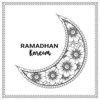 Ramadhan kareem met mehndi-bloem.