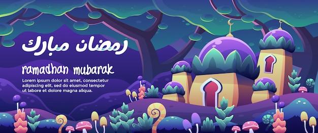 Ramadhan mubarak met een grappige plantenmoskee in een fantasiebosbanner