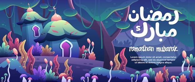 Ramadhan mubarak met een leuke plantenmoskee in een fantasie bosbanner