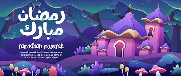 Ramadhan mubarak met een plantenmoskee in een fantasiebosbanner