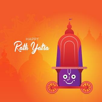 Rath yatra achtergrond
